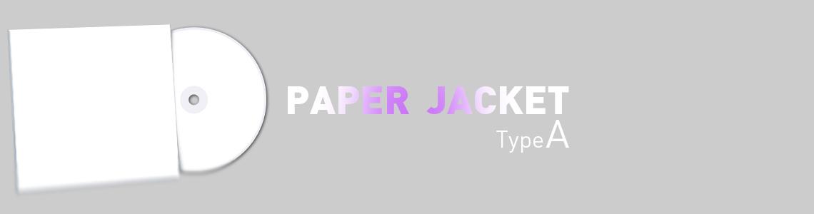 CDプレス|紙ジャケットA式制作料金