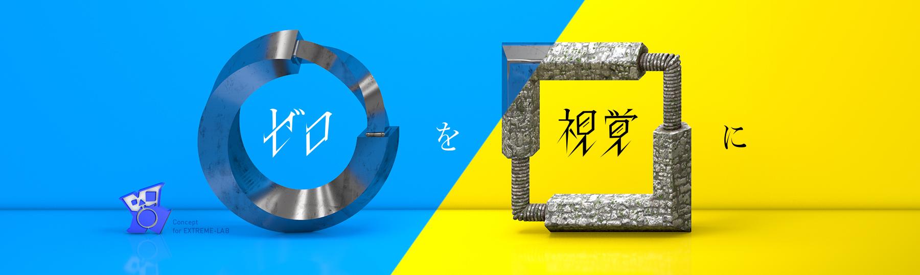 CDジャケットデザイン&CDプレス|エクストリーム・ラボ