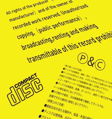 CDプレス|規定文