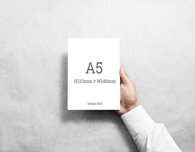 A5サイズ:H210mm×W148mm