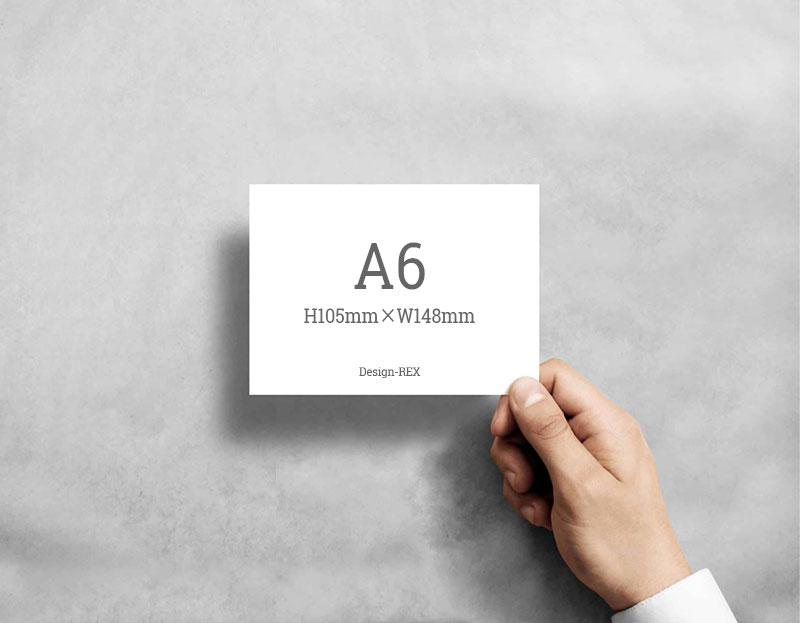 A6サイズ:H105mm×W148mm