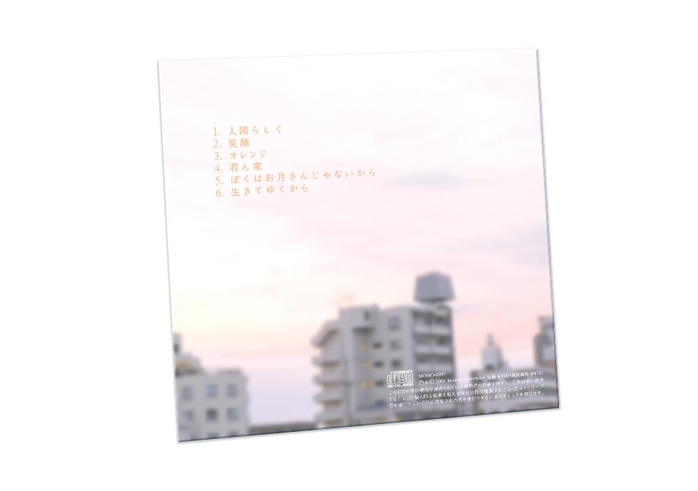CDプレス|倉沢桃子「道標」裏面